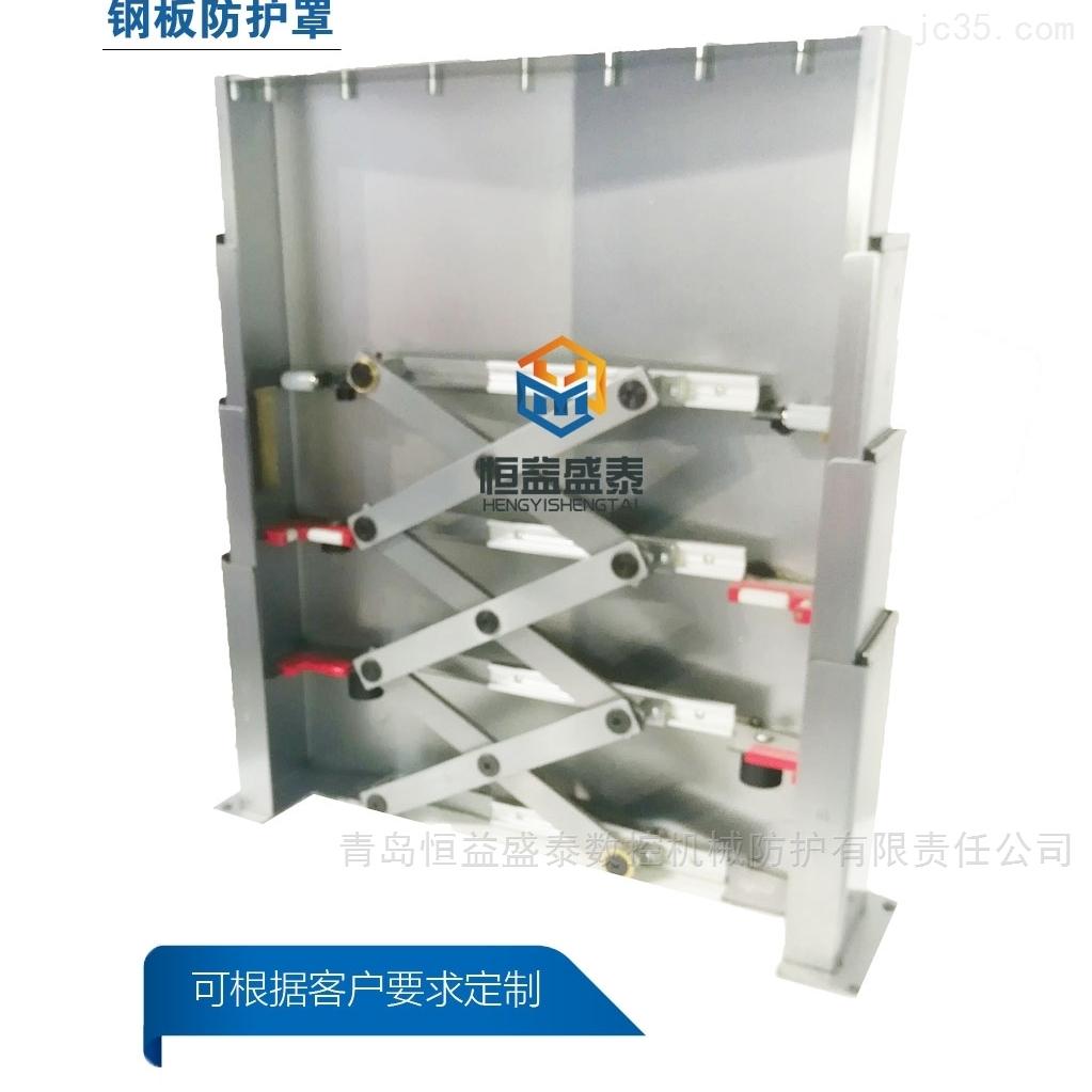 龙井海天精工卧式加工中心HUP100导轨防护罩