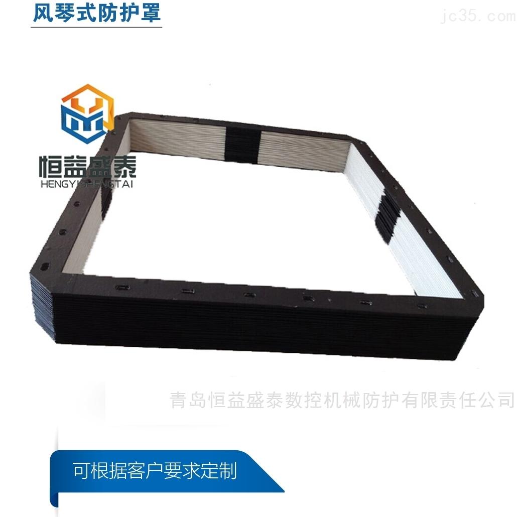 柔性导轨护罩风琴防护罩厂家