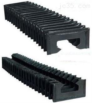 厂家供应伸缩风琴式导轨防护罩