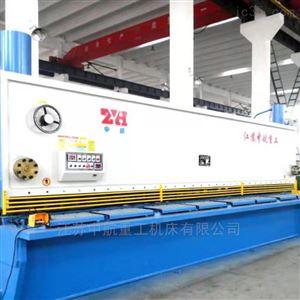 江苏中航重工 闸式 摆式剪板机生产厂家
