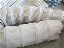 口径300带骨架库底散装机伸缩布袋