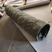 口径260散装机下料口输送布袋