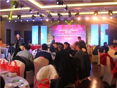 2015台州机床协会年会晚宴精彩照片