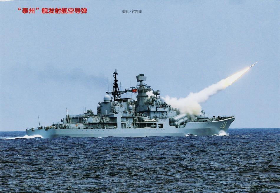 中国海军新一批猛照出炉 国产航母超级靓丽