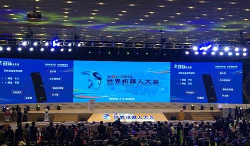 """世界机器人大会落户北京亦庄 唱响""""智能制造""""青春之歌"""