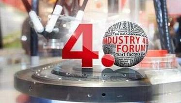 """""""工业4.0""""未来发展方向:智能互联网是关键"""