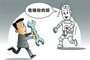 中国制造业仍具竞争力 机器人成制造业新宠