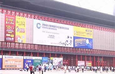 【中国机床商务网独家】带您走进2016郑州国际机床展览会