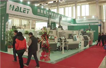 海力特参展2017宁波中国国际188bet装备展