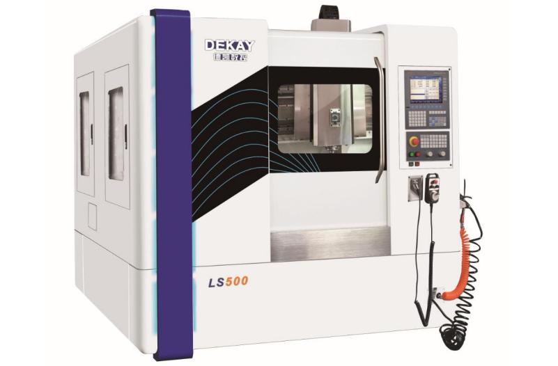 德凯数控LS500 直线电机高速龙门加工中心