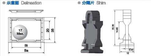 机床附件 机床附件 拖链 山东庆云恒通数控机床配件制造有限公司 塑料