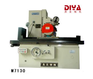 m7130-数控平面磨床-上海鼎亚精密机械设备有限公司