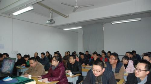 星火机床公司组织专业技术人员继续教育培训