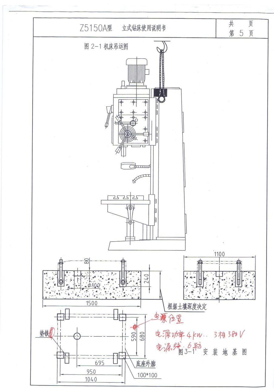 c6140车床电路plc接线图