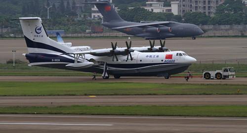 水陆两栖飞机是我国首次研制的大型特种用途民用飞机
