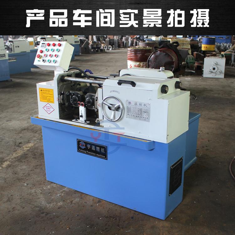 z28-40b 供应自动滚丝机直纹斜纹螺纹滚丝机数控液压-图片