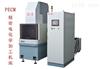 PM600数控电化学加工机床