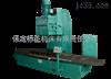 ZHX-W/L-630多工位组合机床