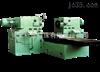 ZHX-LW-630A立卧式组合机床