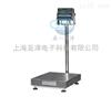 TCS-EX系列带继电器信号台秤化工行业30kg高精度防爆秤