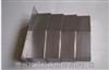 不锈钢导轨防护罩