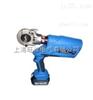 特价供应EZ-400充电式压接钳(液压工具)带自动泄压功能