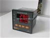 安科瑞 WHD72-11 双路智能型温湿度控制器